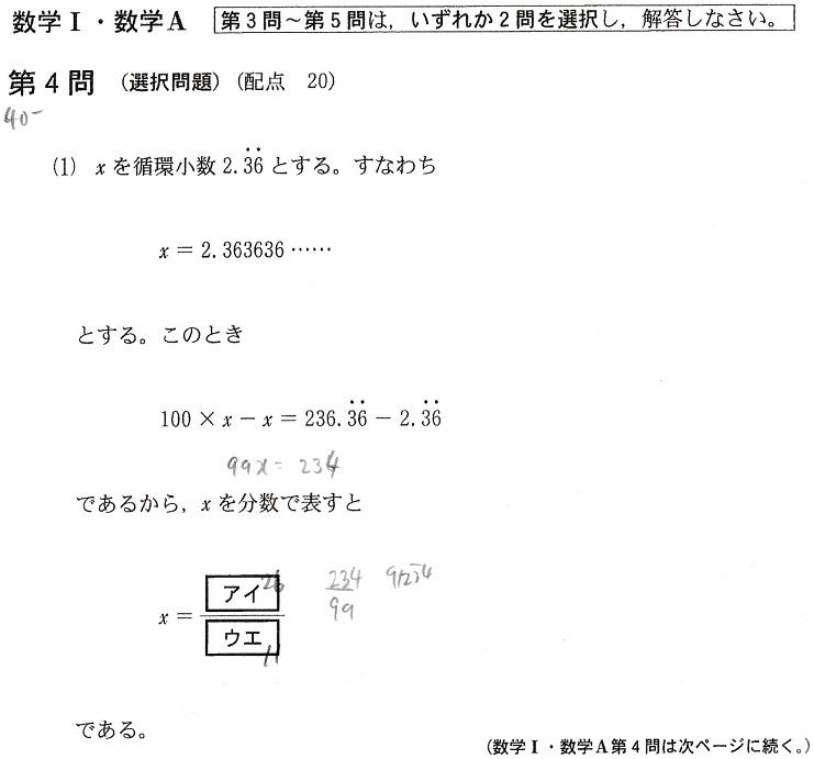 2020本IA_1 (14)