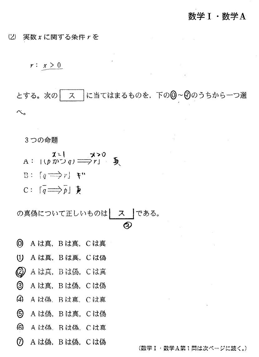 2017_IA_1[2]2