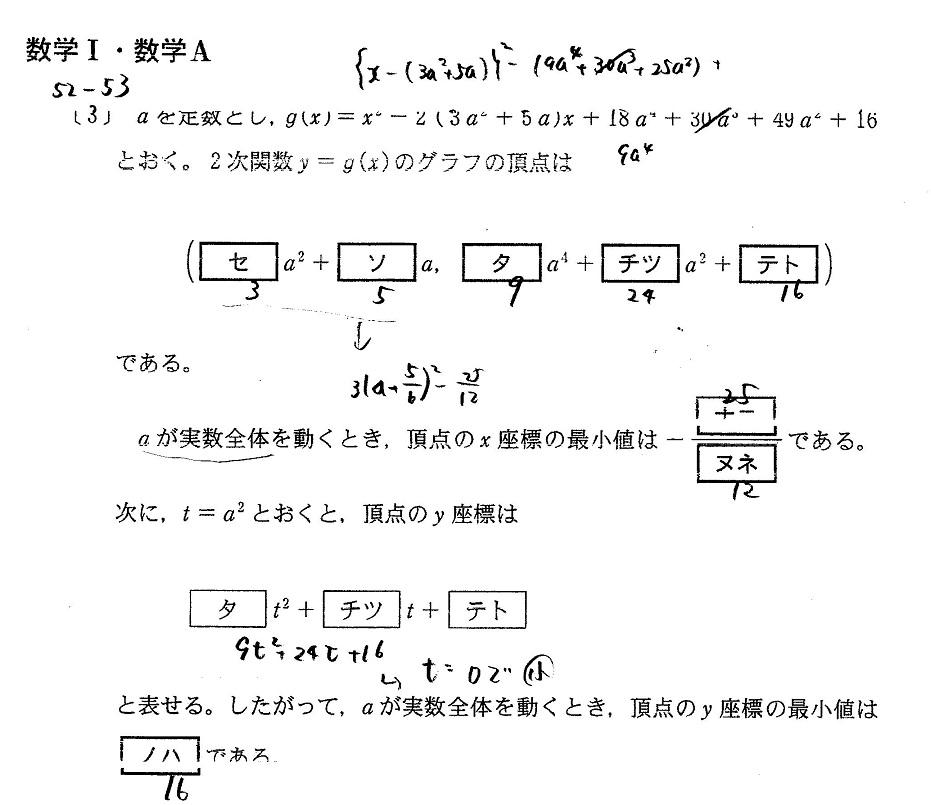 2017_IA_1[3]