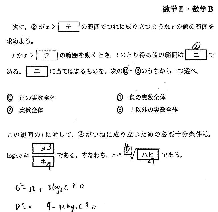 2017_IIB_1[2]2