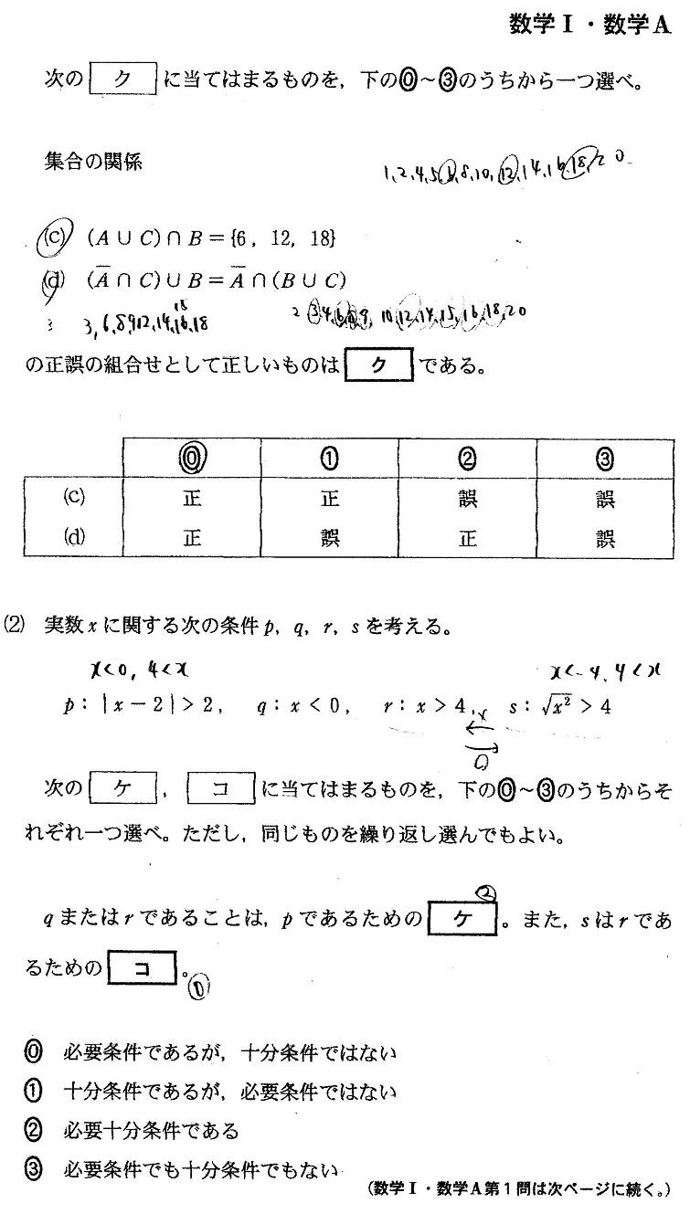 2018_IA_1[2]2