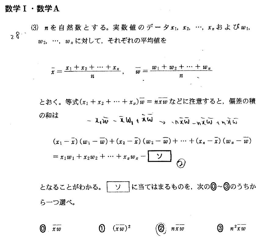 2018_IA_2[2]5