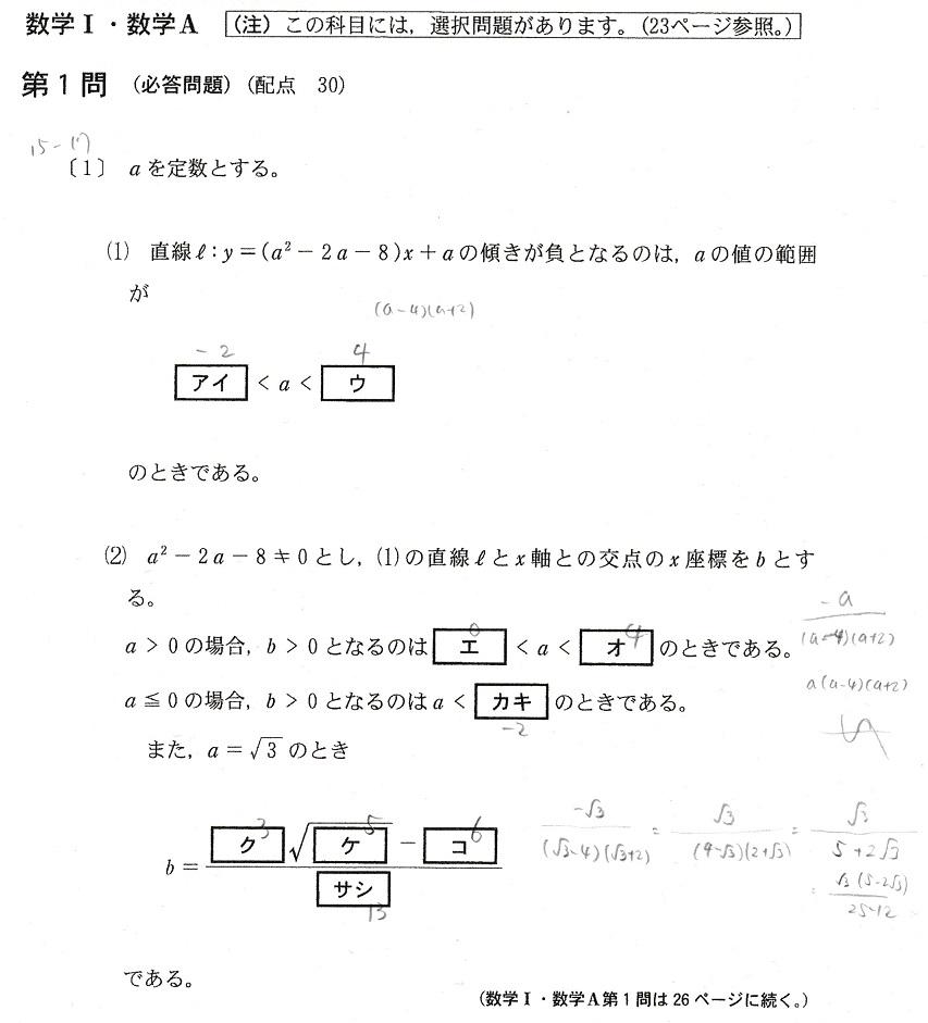 2020本IA_1 (1)