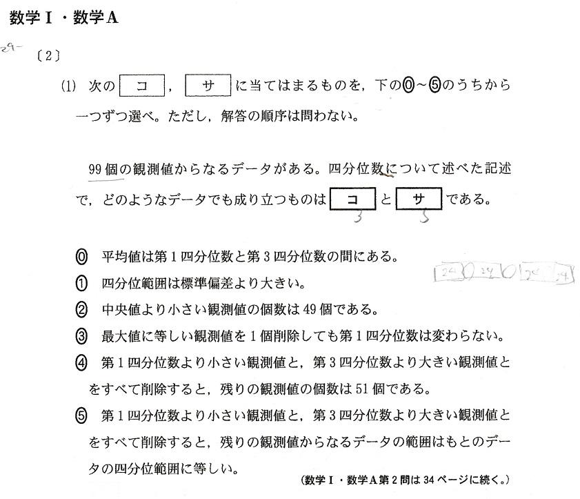 2020本IA_1 (6)