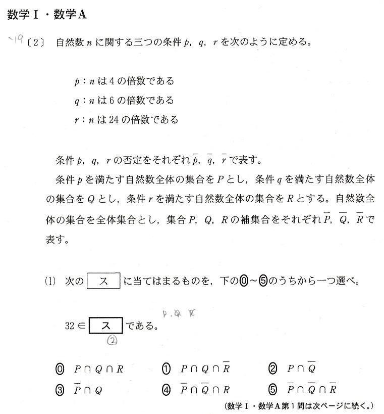2020本IA_1 (2)