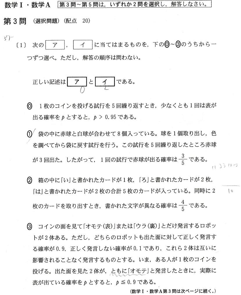 2020本IA_1 (12)