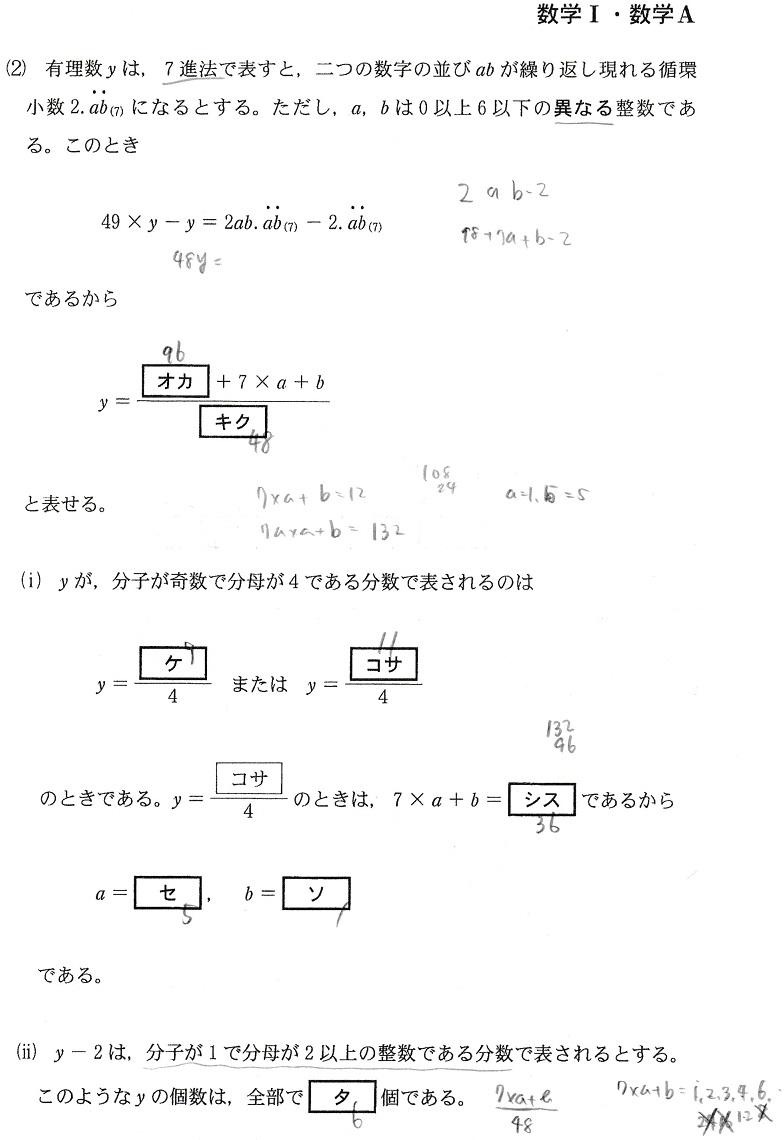 2020本IA_1 (15)