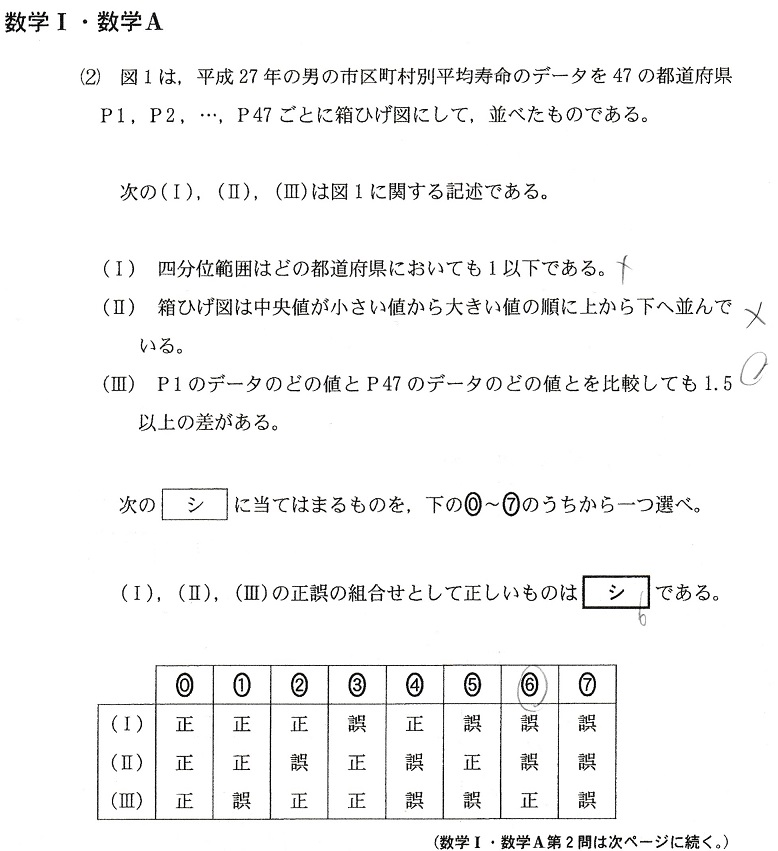 2020本IA_1 (7)