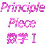 eye(PrinciplePiece1)