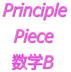eye_piecewhite_B